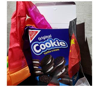 magiccookiebox.png